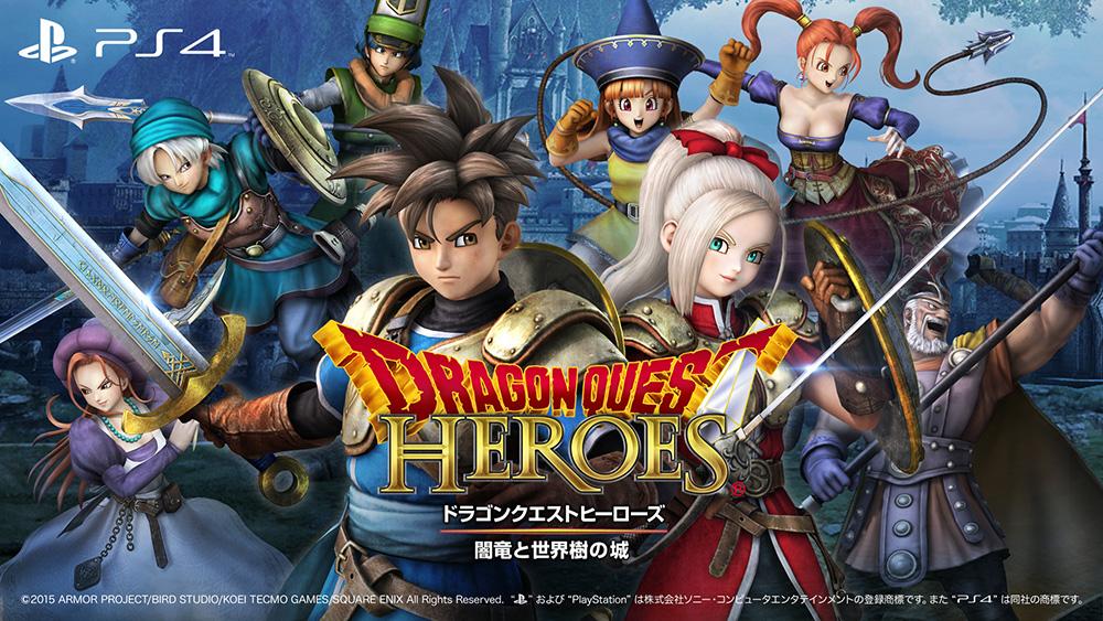 Dragon Quest Heroes - Jeux Précommande